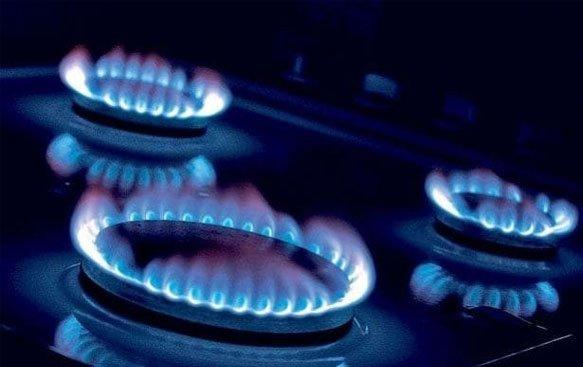 Curso agentes de puesta en marcha, reparación y adecuación de aparatos de gas (APMR).